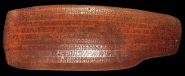 The Rongorongo Tablets
